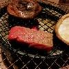 新平湯温泉 奥飛騨山草庵 饗家 1日5組限定の料理旅館で飛騨牛炭火焼きを味わう