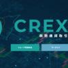無料で何度も暗号通貨が貰えちゃう、ゲームもできる取引所!「CREX24」の登録方法と遊び方