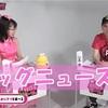 佐々木彩夏大革命