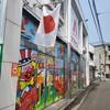 8月8日 ゾロ目の日に横浜市保土ケ谷区のアマテラスに昼過ぎから行ってきました!