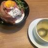 青森県・弘前市でオススメのハンバーグ店「ごちそうハンバーグ」に行ってみた!!~ハンバーグはもちろん、数量限定の自家製ローストビーフがマジで柔らかい!~
