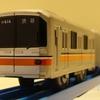 プラレール「ライト付 東京メトロ銀座線01系」