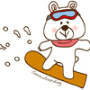 早やっ!気分は、スノーボード