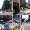 楽しめるのか?!北海道ツーリングその18〜上陸早々お土産を買いに。〜(8月6日)