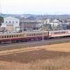 「東武日光線全通90周年記念」6050型で行く東武ファンフェスタ 臨時電車ツアー