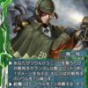 WAR OF BRAINS (ウォーブレ)事前評価反省会! ラピス編その2
