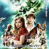 『クロエ・グレース・モレッツ ジャックと天空の巨人』(2010)