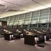 仁川国際空港第1ターミナル アシアナラウンジ(Business Class Central)