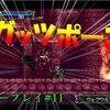 【月下の夜想曲】拳闘士アルカードが破壊する#11「神の拳」