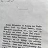 Vrijheid #01a 復刻、翻刻、そして新刻(欧字書体)