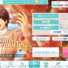 Autumn Memories イベント結果