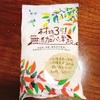 三木食品「材料3つ!の無添加パン粉」の原材料