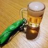 ストレス発散にはビールと焼肉が定番の男子