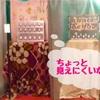 APS練習会【大阪難波】プレート台のシートがキレイになった!これで言い訳は許されない…