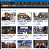 ヨコハマ経済新聞がみんなの経済新聞ネットワークの「MINKEITV」に動画ニュース配信