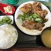 キッチンエイト 生姜焼き 唐揚げ