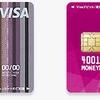 15歳以上から開設可能。ソニー銀行、キャッシュカード到着まで5日。