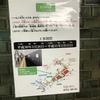 大阪メトロ本町駅の中央線ホームの床や壁を綺麗にする工事中!