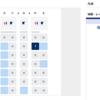 ビジネスクラスでもエコノミークラスでも1列丸ごと自分の席にする座席指定の方法