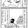 【はてなブログ漫画】はてな学園には個性派ブロガーが多い!?