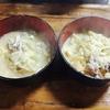 稲庭うどん入り味噌汁