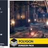 【独自セール】POLYGONシリーズ新作「ダンジョン」 / ホラーゲー有名作者の新作3Dモデル /  「Inventory Pro」の作者さんによる3アセットがセール / スプライトアニメプレビューが無料