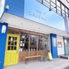 【オススメ5店】愛知県その他(愛知)にあるカフェが人気のお店