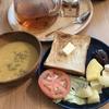朝ご飯:フルーツに+αで相乗効果狙い☆紅茶プルーンと便利酢トマト