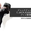 【ネタバレあり】ジャックジャンヌ(JJ)をプレイレビュー(感想)~気がつけば歌唱ゴリラ~