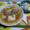 豆腐と野菜の煮物