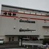 崎陽軒横浜工場の工場見学に行ってきました