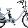 子供乗せ電動アシスト付き自転車こそディスクブレーキが必要!?