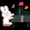 【こどもの習い事】失敗しないピアノ教室の選び方