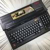 MSXおかわり(2台目購入)