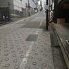 ProLabo(プロラボ)渋谷もくもく会 #5 に登壇してきた #ProLabo