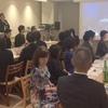 「日本酒片手に富田勲の音楽を楽しむ会」