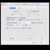 macOS Catalina 10.15.5 - Touch Bar非搭載モデルにもTouch Bar由来の設定が表示されていた問題が修正
