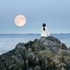 ★蠍座満月に祈ろう★地震のエネルギーを分散★エネルギーを循環させよう★無料配信★