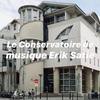 【Le Conservatoire de musique Erik Satie】パリ7区のポストモダン建築
