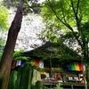 大分県の聖なる場所をバイクで巡る旅2 佐田京石 東椎屋の滝 粟嶋社 文殊仙寺