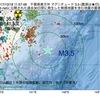 2017年10月18日 11時57分 千葉県東方沖でM3.5の地震