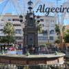 モロッコへの玄関口!アルヘシラスの観光スポットと宿泊先について。