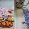 キャラクターが可愛くて好き 人情もあって 夢中で読めたの「作ってあげたい小江戸ごはん たぬき食堂はじめました!」の感想( mikkichan11 さん )