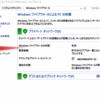 windows10でなぜDockerがVirtualBoxで繋がらないのか