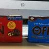 【将棋】藤井聡太がCMに出ているチョコを買ってみた。