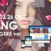 Chromebookのブログテーマを「StingerPro」から「アフィンガー5」に変更しました。iPhoneXレスポンシブ対応が早いのと目次と書いた人機能が良かったので。