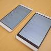 ファブレット Huawei Honor Note 8を購入した