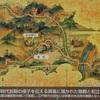 知立古城址の地図かんばん - 2019年11月13日