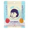 すっぴん美人目指すならこれ!100%国産米由来のフェイスマスク毛穴撫子