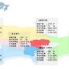 月例マンション動向発表~津田沼駅前で高額物件大量供給(首都圏)~
